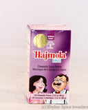DABUR HAJMOLA 120 PIECES