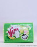 VIM DISH BAR 220GM