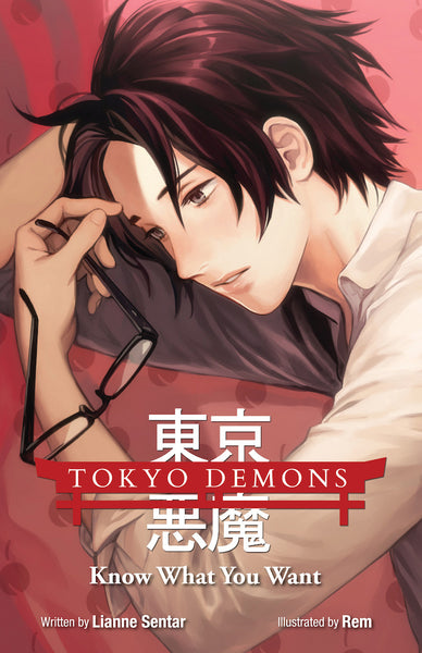 Tokyo Demons - Know What You Want (Cherry Bomb mature short stories) from Sparkler - Webcomic Merchandise