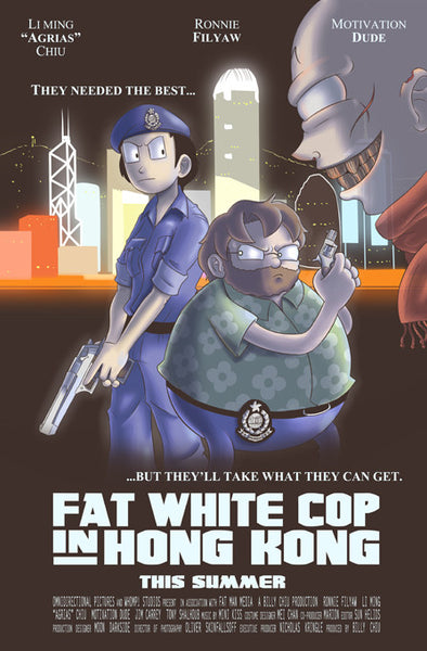 Whomp! - Fat White Cop in Hong Kong Print from Whomp! - Webcomic Merchandise