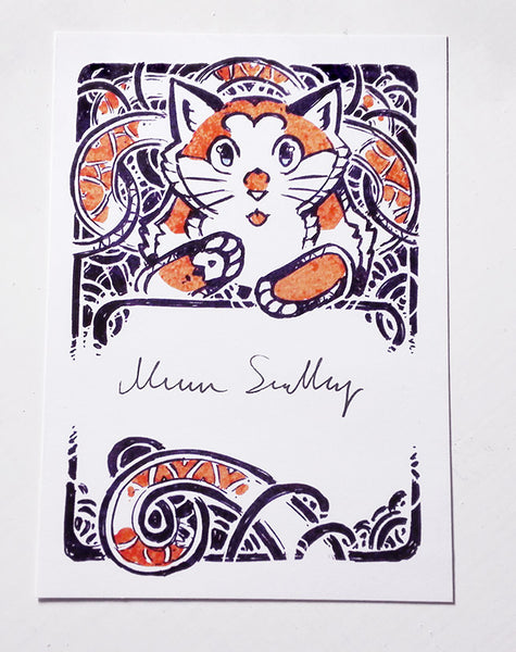 Stand Still Stay Silent - Signed Bookplate from Stand Still Stay Silent - Webcomic Merchandise