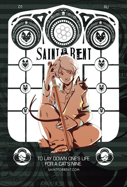 Saint for Rent - Chapter 1 print from Saint for Rent - Webcomic Merchandise