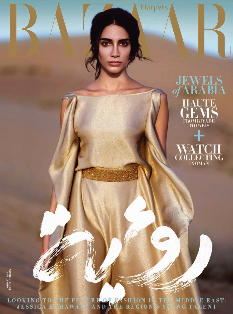 JANUARY 2017 | FEATURE | HARPER'S BAZAAR ARABIA