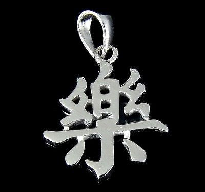 STERLING SILVER 925 SHINY CHINESE CHARACTER HAPPINESS PENDANT CHARM RHODIUM