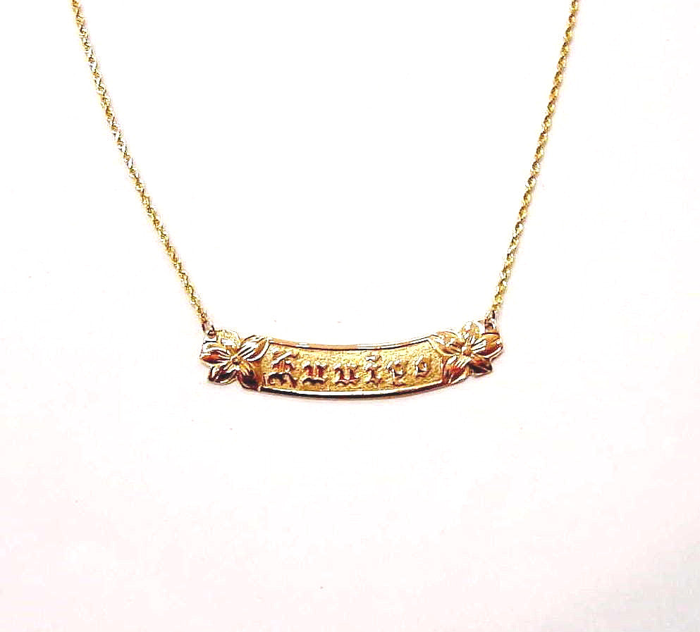SOLID 14K YELLOW GOLD PERSONALIZED HAWAIIAN NECKLACE 8MM RAISED LETTERS