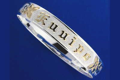 SILVER 925 HAWAIIAN BANGLE BRACELET PLUMERIA SCROLL RAISED LETTER KUUIPO 12MM 2T