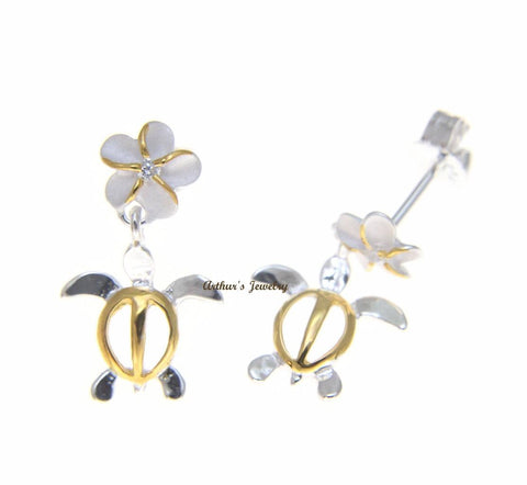 YELLOW GOLD SILVER 925 HAWAIIAN PLUMERIA FLOWER DANGLE HONU TURTLE POST EARRINGS