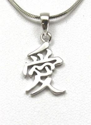 STERLING SILVER 925 RHODIUM SHINY CHINESE CHARACTER LOVE PENDANT CHARM