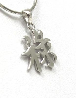 STERLING SILVER 925 SHINY CHINESE CHARACTER WEALTH WEALTHY PENDANT RHODIUM