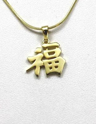 YELLOW GOLD PLATED SILVER 925 SHINY CHINESE CHARACTER GOOD LUCK PENDANT CHARM