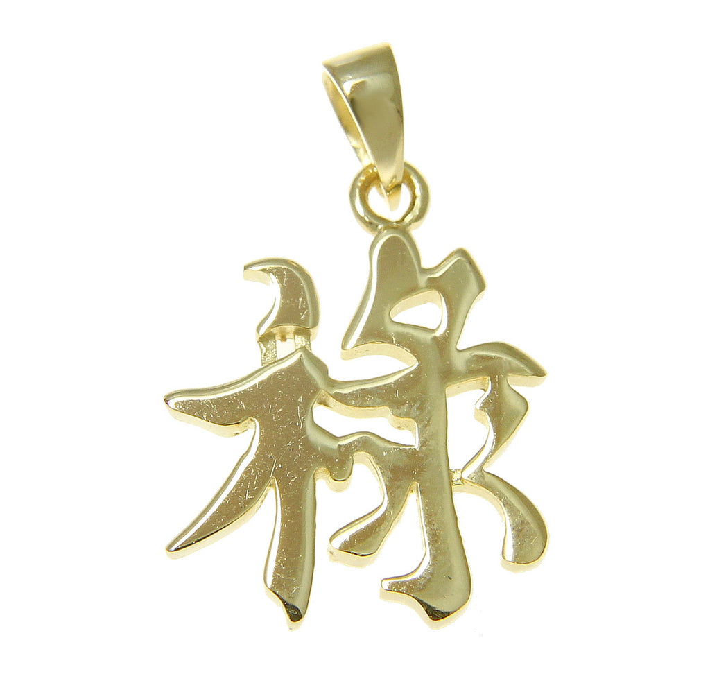 YELLOW GOLD PLATED SILVER 925 SHINY CHINESE CHARACTER WEALTH PENDANT CHARM