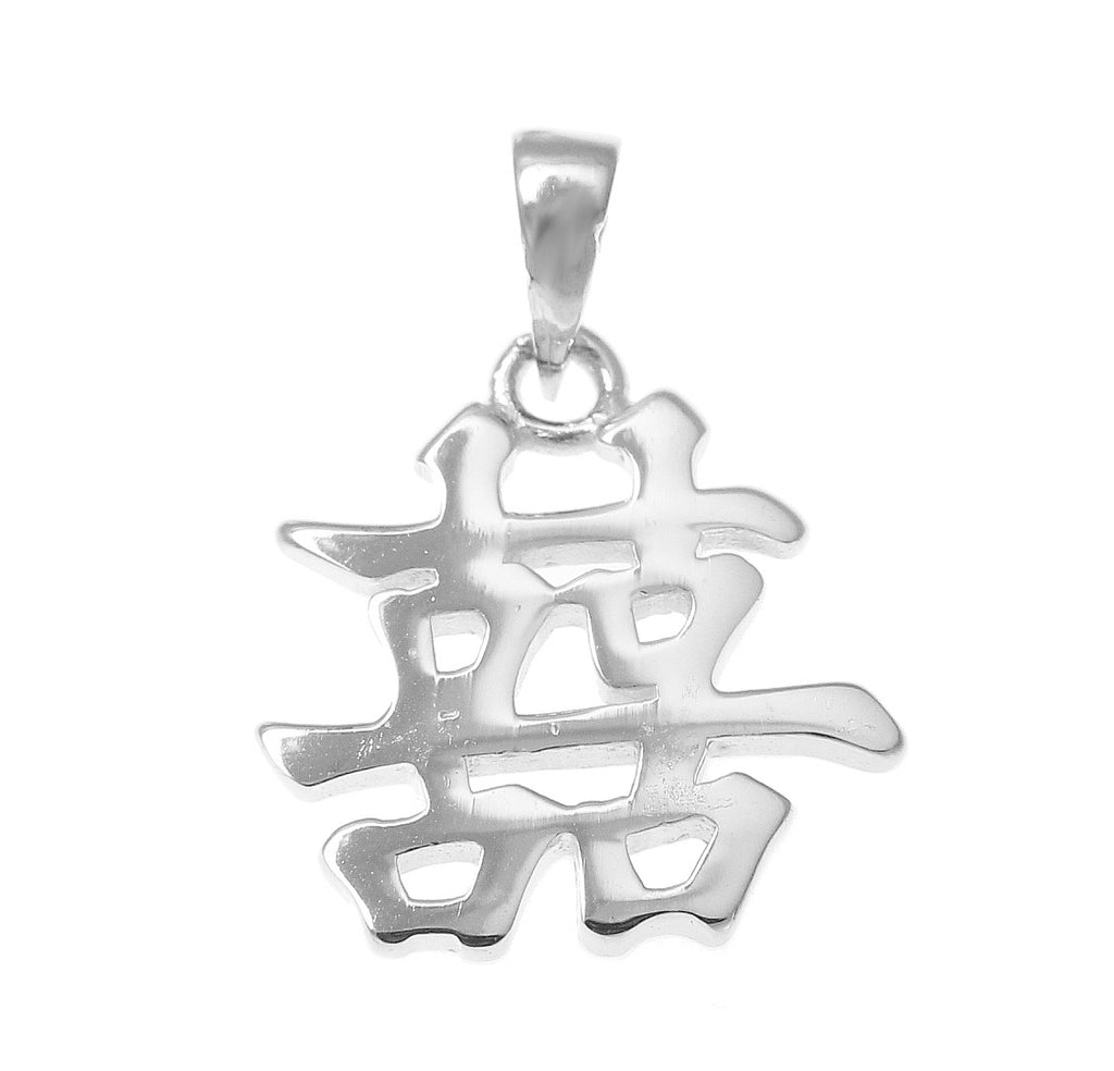 STERLING SILVER 925 RHODIUM SHINY CHINESE CHARACTER DOUBLE HAPPINESS PENDANT CHARM