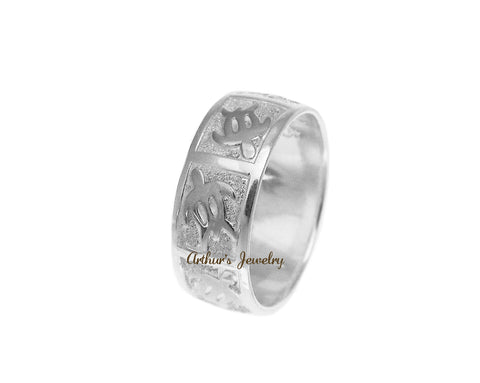 8MM STERLING SILVER 925 HAWAIIAN HONU TURTLE BAND RING