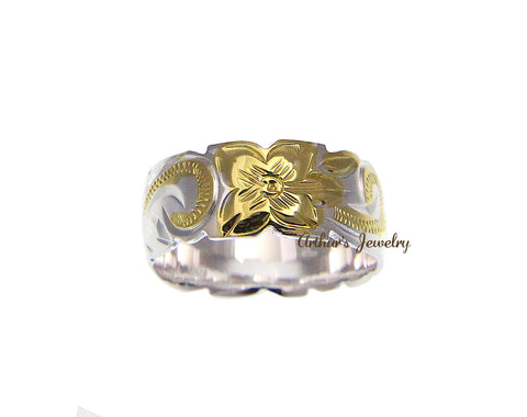 8MM SILVER 925 HAWAIIAN PRINCESS SCROLL RING YELLOW GOLD PLATED SIZE 3 - 14