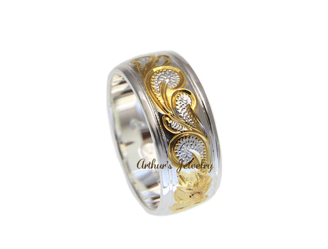 8MM SILVER 925 HAWAIIAN QUEEN SCROLL RING SMOOTH EDGE 2 TONE SIZE 3 - 14