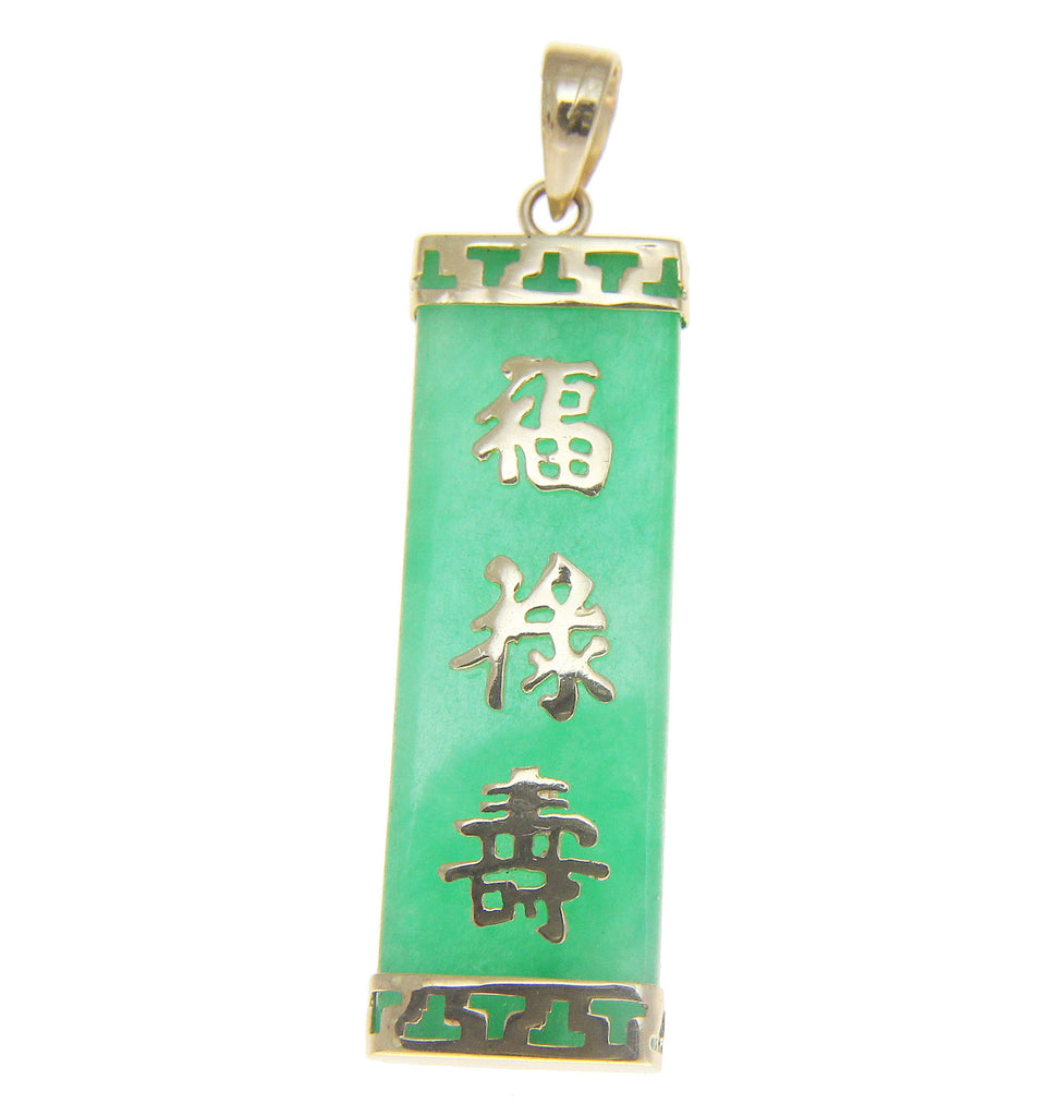 Green jade pendant chinese character good luck wealth long life green jade pendant chinese character good luck wealth long life 14k yellow gold mozeypictures Choice Image