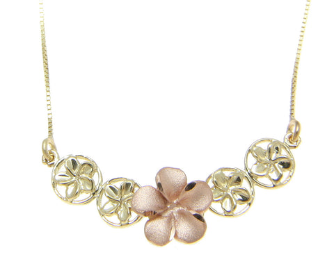 SOLID 14K ROSE GOLD YELLOW GOLD HAWAIIAN PLUMERIA FLOWER NECKLACE 17 INCH