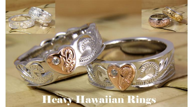 Hawaiian Silver Rings