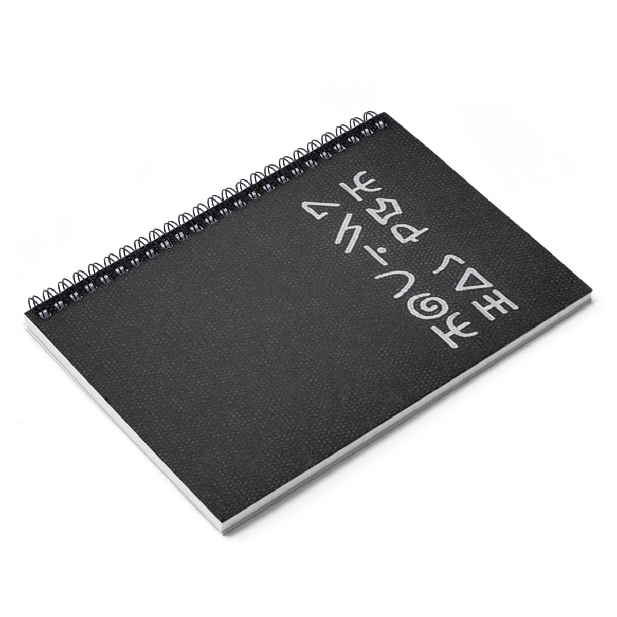 "Classic The Twilight Zone ""To Serve Man"" Prop Spiral Notebook - Ruled Line"