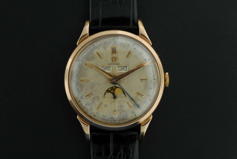 Omega 1947 rare Cosmic watch with rare Farsi dial - SOLD