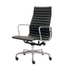 TR75006 Eames Style EA119 Aluminium Group High Back Chair