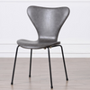 TR20035 Butterfly Serie 7 Style  Dining Chair