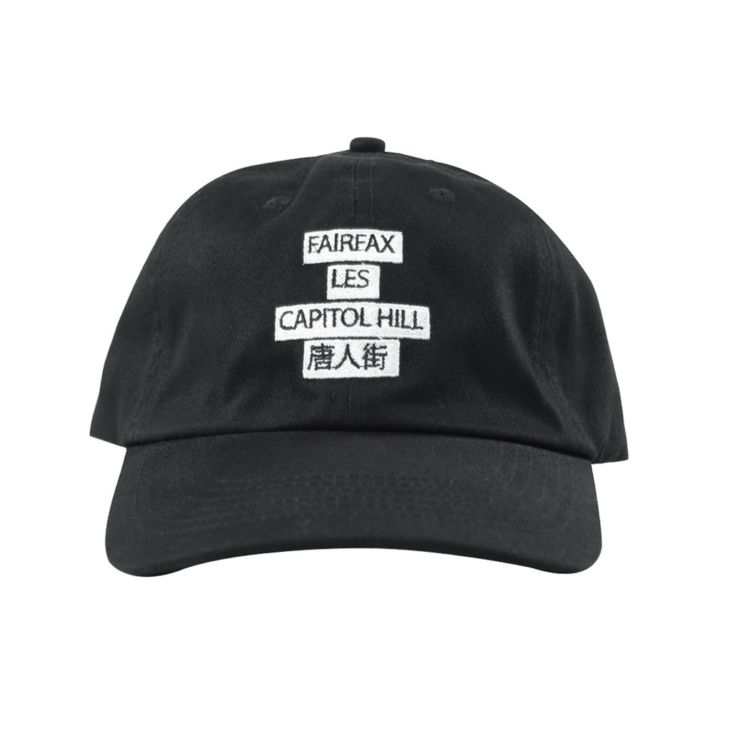 Neighborhood Dad Hat - Black