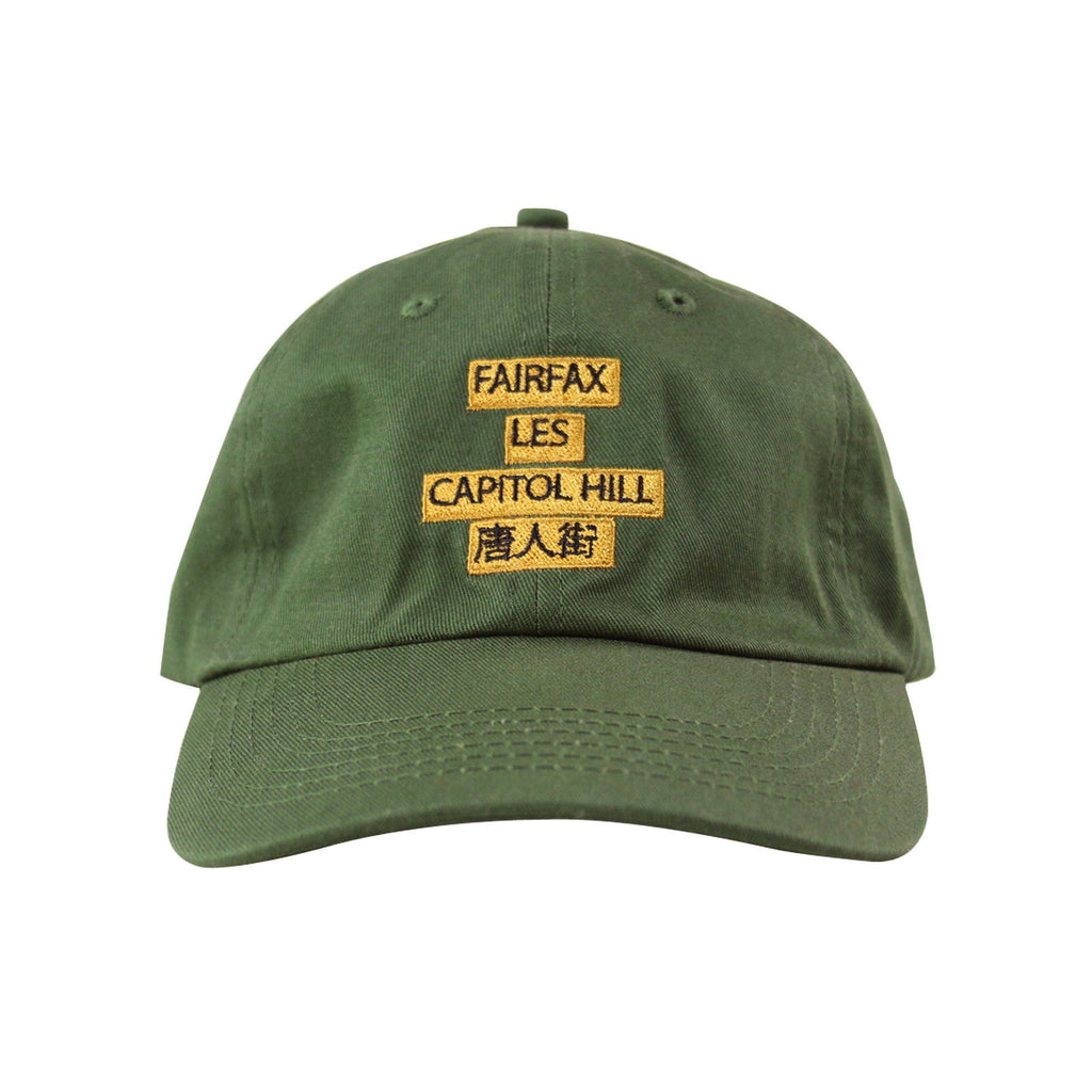 Neighborhood Dad Hat - Olive
