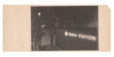 Antony Cairns, OSC (Osaka Station City) *signed - Claire de Rouen Books
