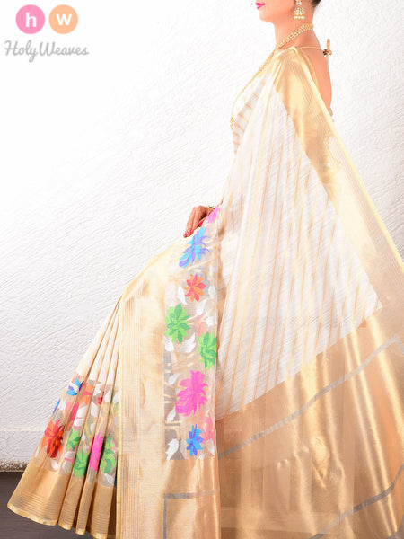 Cream Kora Silk Banarasi Cutwork Brocade Handwoven Saree - HolyWeaves