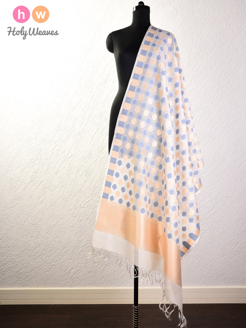 Cream Banarasi Alfi Buti Cutwork Brocade Handwoven Cotton Silk Dupatta- HolyWeaves
