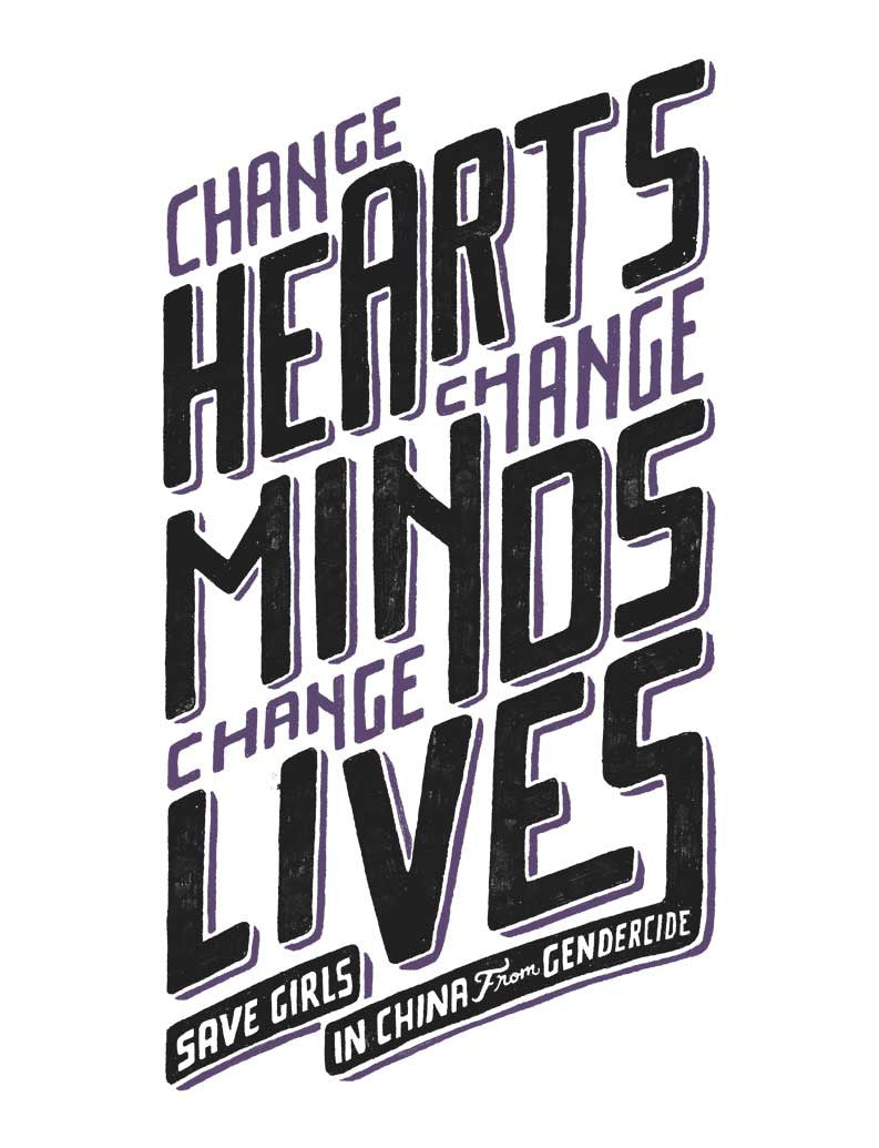 Change Hearts Change Minds Mens Baseball Tee