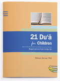 21 Dua for Children