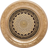 99 Names of Allah 6 cm Diameter