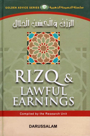 Rizq and Lawful Earnings