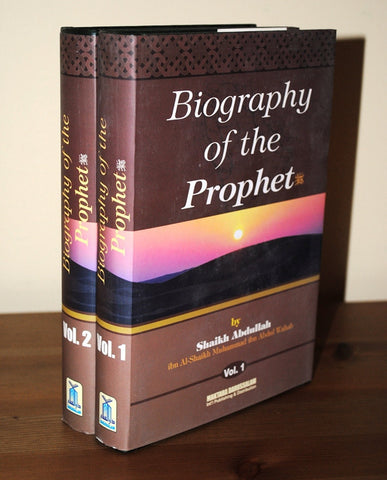 Biography of the Prophet