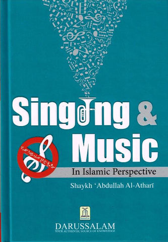 Singing and Music in Islam