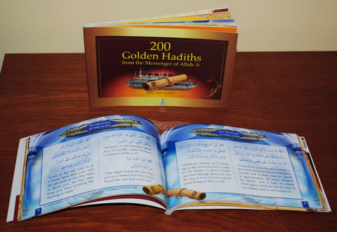 200 Golden Hadiths from the Messenger of Allah (SAW)
