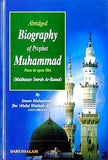 Abridged Biography of Prophet Muhammad (PBUH)