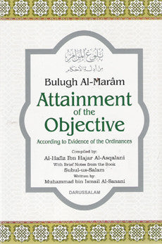 Attainment of the Objective: According to Evidence of the Ordinances