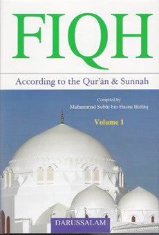 Fiqh: According to the Quran and Sunnah