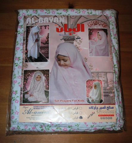 Al-Bayan - M (Age 10-14) - Cotton