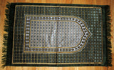 Code PM2 400g Turkish Prayer Mat