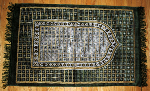 PM2 400g Turkish Prayer Mat