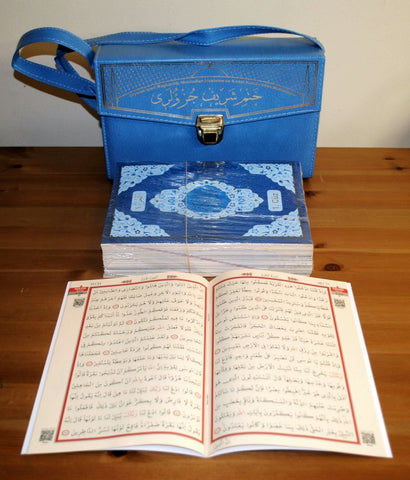 Qur'an Set of 1-30