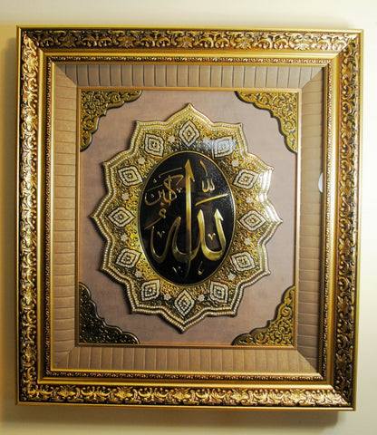 50 x 60 cm Turkish Frame