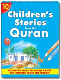 My Childrens Stories from the Quran Gift Box 1