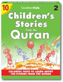 My Childrens Stories from the Quran Gift Box 2