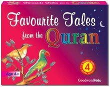 My Favourite Tales from the Quran Gift Box