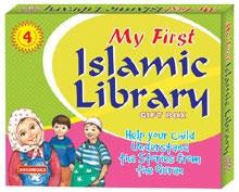 My First Islamic Library